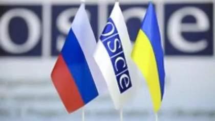 ТКГ согласовала новые участки разминирования и разведения сил на Донбассе