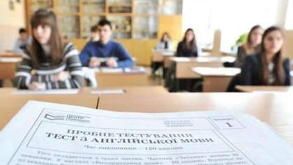 Приватбанк повернув гроші учасникам пробного ЗНО на суму понад 32 мільйони гривень