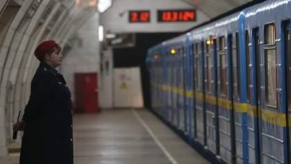 Скільки київський метрополітен втратив через карантин: цифра