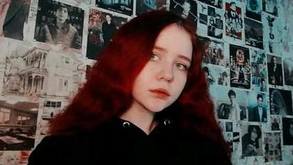 ФСБ РФ бросила 14-летнюю школьницу в психдиспансер: она заявляет, что ее заставляют раздеваться