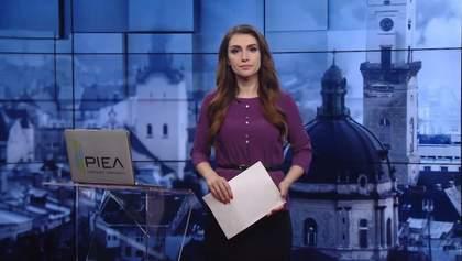 Випуск новин за 16:00: Хабар голові ДФС Тернопільщини. Лукашенко про отруєння Навального