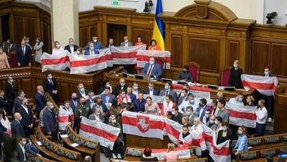 У Раді провели флешмоб на підтримку опозиції Білорусі: ОПЗЖ відповіла провокацією – фото