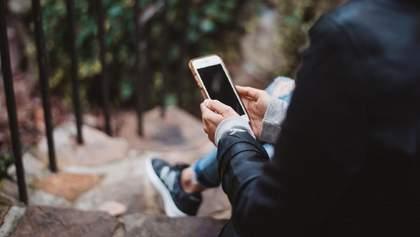 Vodafone запустив мережу 4G LTE 900 МГц у Вінницькій області
