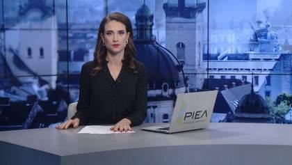 Випуск новин за 13:00: Півсотні міст без опалення. Протест в Австралії