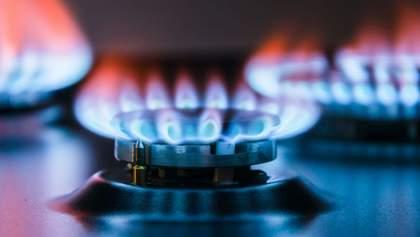 Понад 60 міст можуть опинитись без опалення: Нафтогаз оприлюднив список боржників