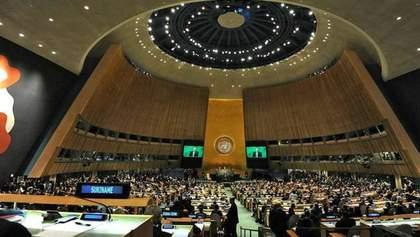 В порядок денний сесії Генасамблеї ООН включили питання Криму та Донбасу