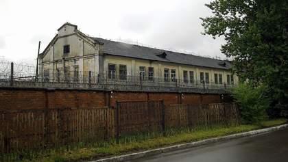 Малюська анонсировал продажу еще одной колонии: что это за исправительное учреждение