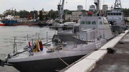 ВМС Украины усилились мощным артиллерийским катером: фото