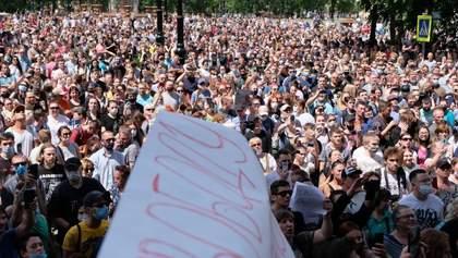 """В России тысячи людей требовали судить """"банду Путина"""": видео"""