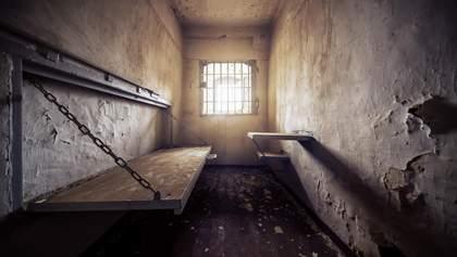 Минюст планирует оставить только 2 тюрьмы по всей Украине: причина