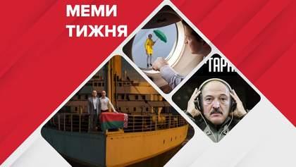 """Найсмішніші меми тижня: Іра """"Космос"""" Верещук, міцні горішки Лукашенка, """"окрилена"""" Савченко"""