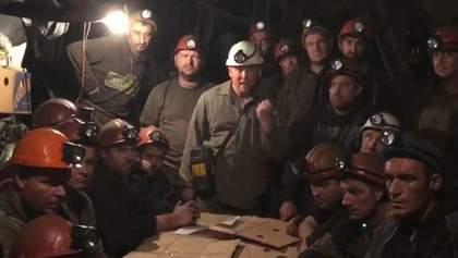 """Протесты шахтеров в Кривом Роге продолжаются: переговоры с руководством """"провалились"""""""