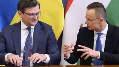 """""""Глобальне потепління"""": в МЗС розповіли, коли чекати на покращення відносин з Угорщиною"""