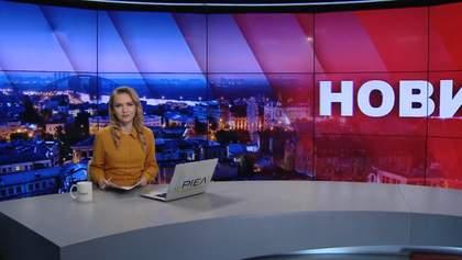 Випуск новин за 19:00: Кінець перемир'ю на Донбасі. Нові хворі на COVID-19
