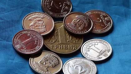 Гаманець стає важчий, а монети дуже схожі: як українці реагують на зміни у грошовому обігу