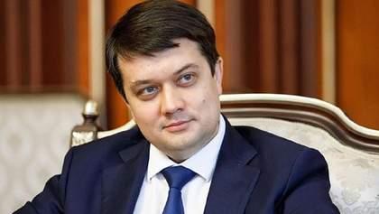 Разумков рассказал о своем отношении к легализации оружия, проституции и марихуаны