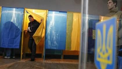 У липні майже половина українців не знали, за кого голосувати: опитування