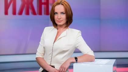 """Теперь без """"ТСН"""", просто Рыженькая: известная телеведущая Юлия Бориско заявила об увольнении"""