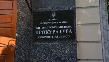 На конец сентября запланировали новый этап аттестации прокуроров