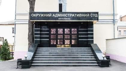 У суді скандального Вовка намагаються скасувати місцеві вибори