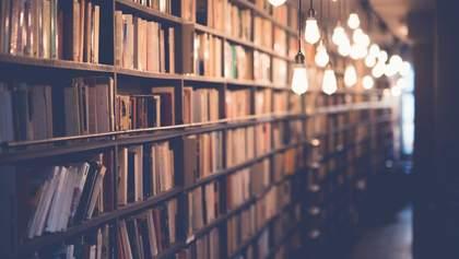 Мандрівна бібліотека XVII століття: захоплюючі фото
