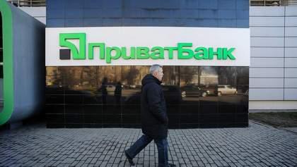 """Програш """"Приватбанку"""" Суркісам: НАБУ відкрило справу через скандальне рішення суду"""