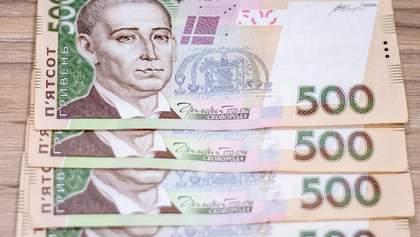 Курс валют на 9 вересня:  долар подорожчав, євро – стабільне