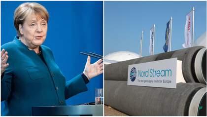 """Театр абсурду Німеччини: чому """"Північний потік-2"""" не можна ще раз закрити?"""