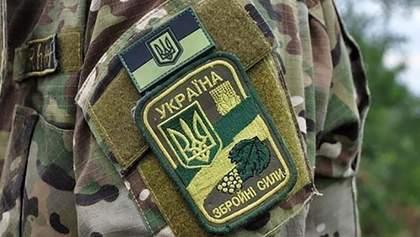 Військовий, що підірвався на Донбасі, потребує кількох операцій: що відомо