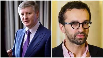 Ахметов держит 25% ВВП Украины в заложниках, – Лещенко