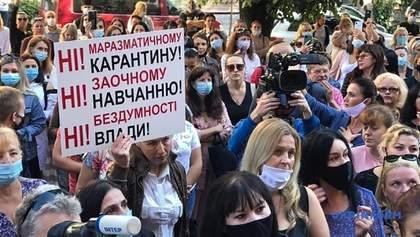 Красная зона: власти Черновцов подадут в суд на Кабмин
