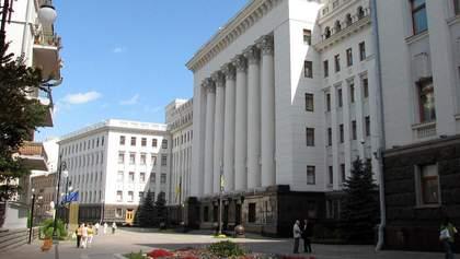 """""""Білоруські"""" вагнерівці: СБУ розслідує можливе розголошення таємниці в ОПУ"""