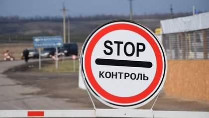 Уряд заборонив транзит іноземців через Україну і змінив правила в'їзду