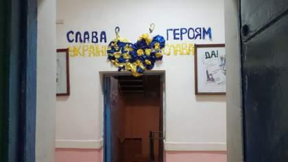 На месте Следственного изолятора построят гостиницу: Малюська рассказал детали