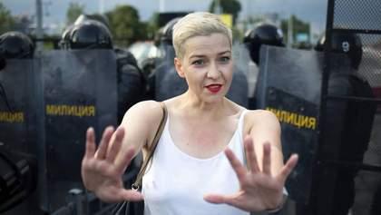 Колесникова в СИЗО: чувствует себя бодро, несмотря на похищение и угрозы физической расправой