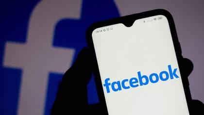 Facebook заплатит некоторым пользователям из США по 120 долларов: что нужно делать