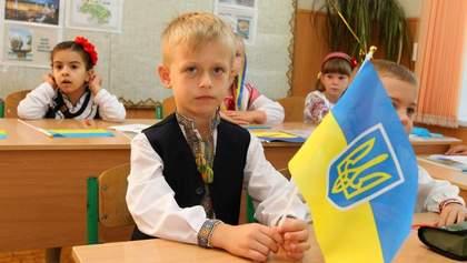 В Україні перевірять, чи перейшли школи на державну мову навчання: деталі