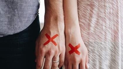 Люди, батьки яких розлучились в дитинстві, мають менше гормону любові