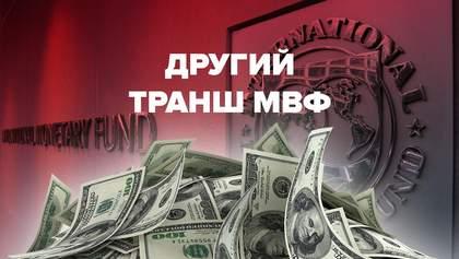 Второй транш МВФ: что Украина должна сделать, чтобы получить деньги