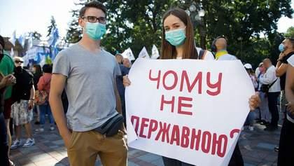 Скільки українців хочуть, аби російська стала державною мовою в Україні