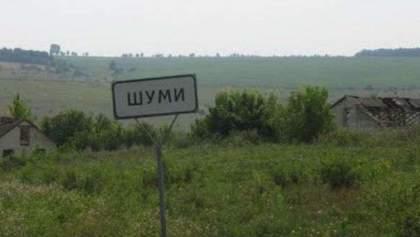Отмена инспекции у Шумов: Бутусов назвал причины такого решения