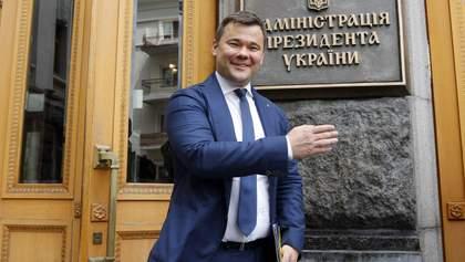 Он не в тренде и не в инсайде, – офис Президента отреагировал на скандальное интервью Богдана