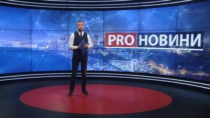 Pro новини: Провокації бойовиків під Шумами. Погроми в Умані