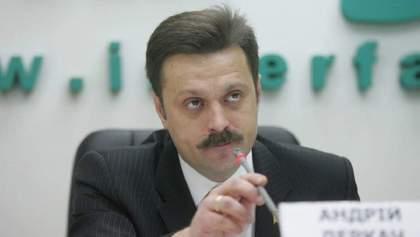 Санкции для агента Деркача: почему США пошли на этот шаг?