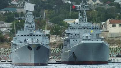 Кораблі ВМС України 26 років тому здійснили перший трансатлантичний перехід: що з ними зараз