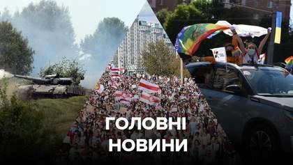 Головні новини 13 вересня: обстріли окупантів біля Пісків та загострення протестів у Білорусі