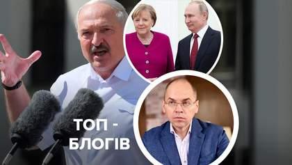 """Антироссийские протесты в Беларуси, """"Северный поток-2"""" все и о врачах снова забыли: блоги недели"""