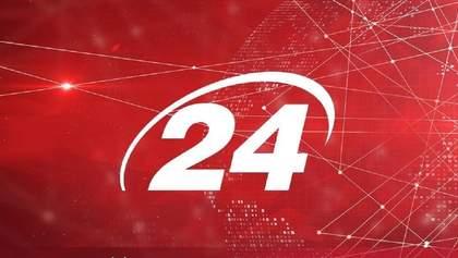 24 канал занял третье место в рейтинге СМИ: подробности