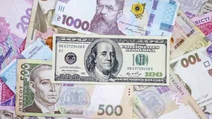 Курс валют на 14 вересня: долар та євро трохи подорожчали