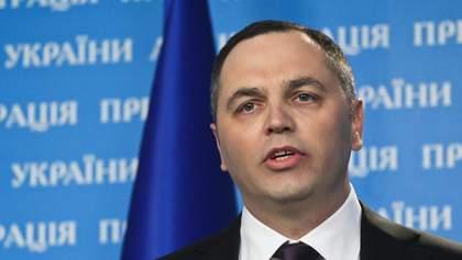 """Суд встал на сторону Портнова: полиция закрыла дело об угрозах журналистам """"Схем"""""""
